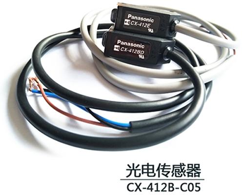 光电传感器CX-412B-C05