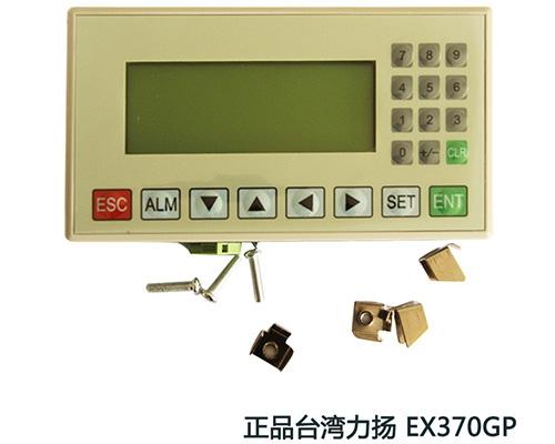 台湾力扬EX370GP-文本显示器