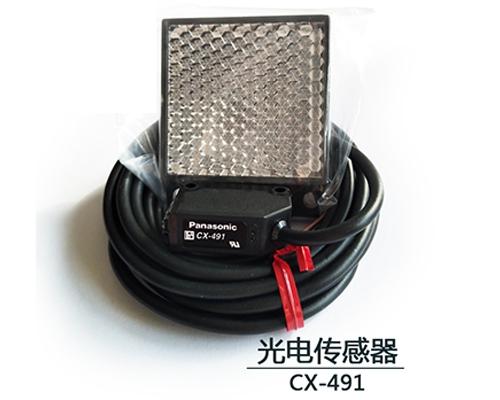 光电传感器CX-491