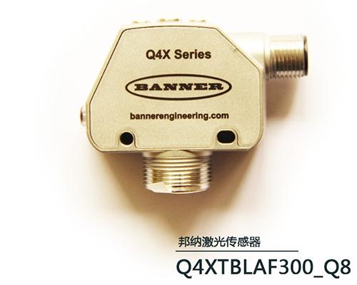 邦納激光傳感器
