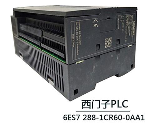 西门子PCL-CR60
