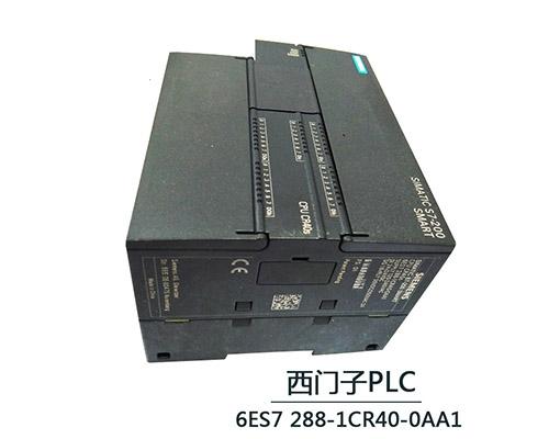 济南西门子PLC-CR40