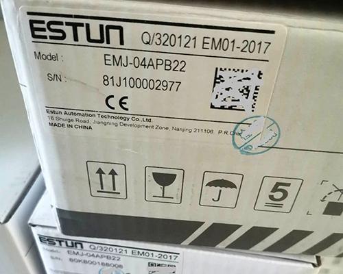 埃斯顿伺服电机