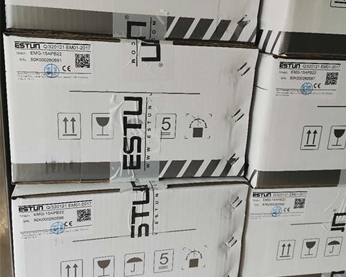 EMG-15APB22伺服电机